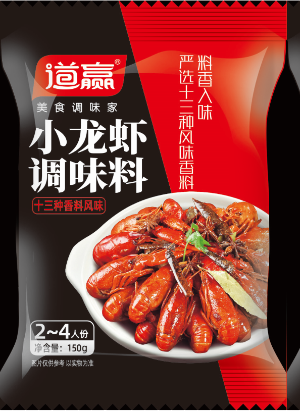 150g十三种风味小龙虾.png